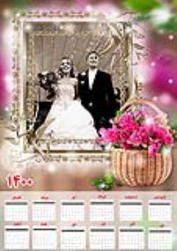 تقویم لایه باز 1400 عروس و داماد طرح پانزده